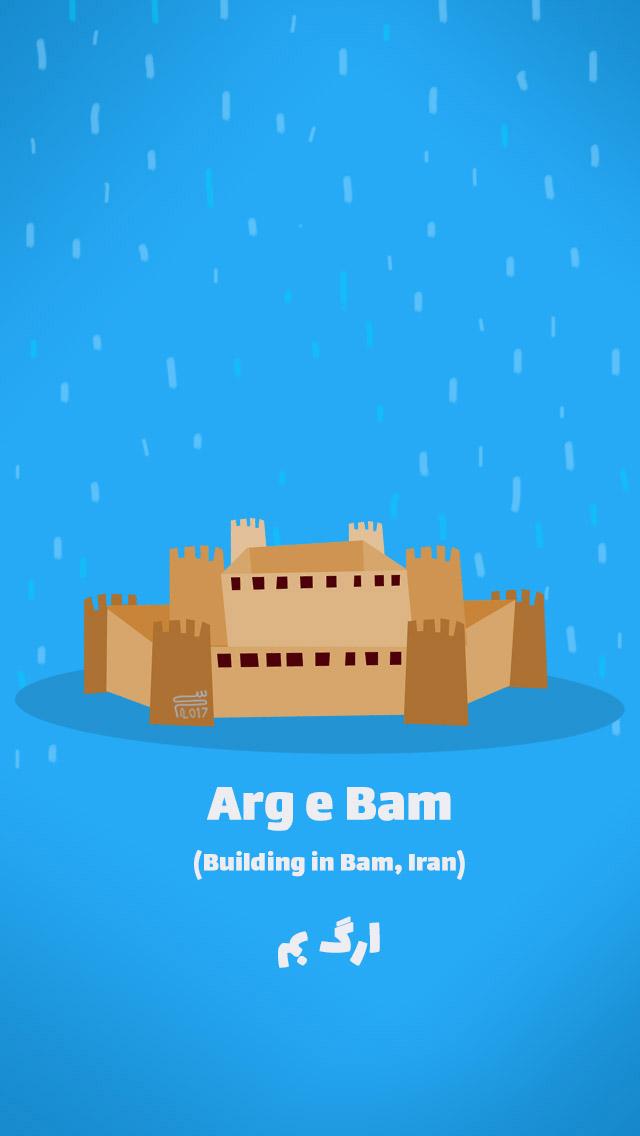 Arg e Bam - Kerman - Iran