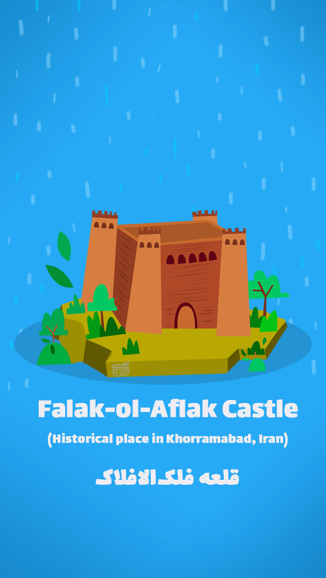 Falak ol Aflak Castle - Lorestan - Iran