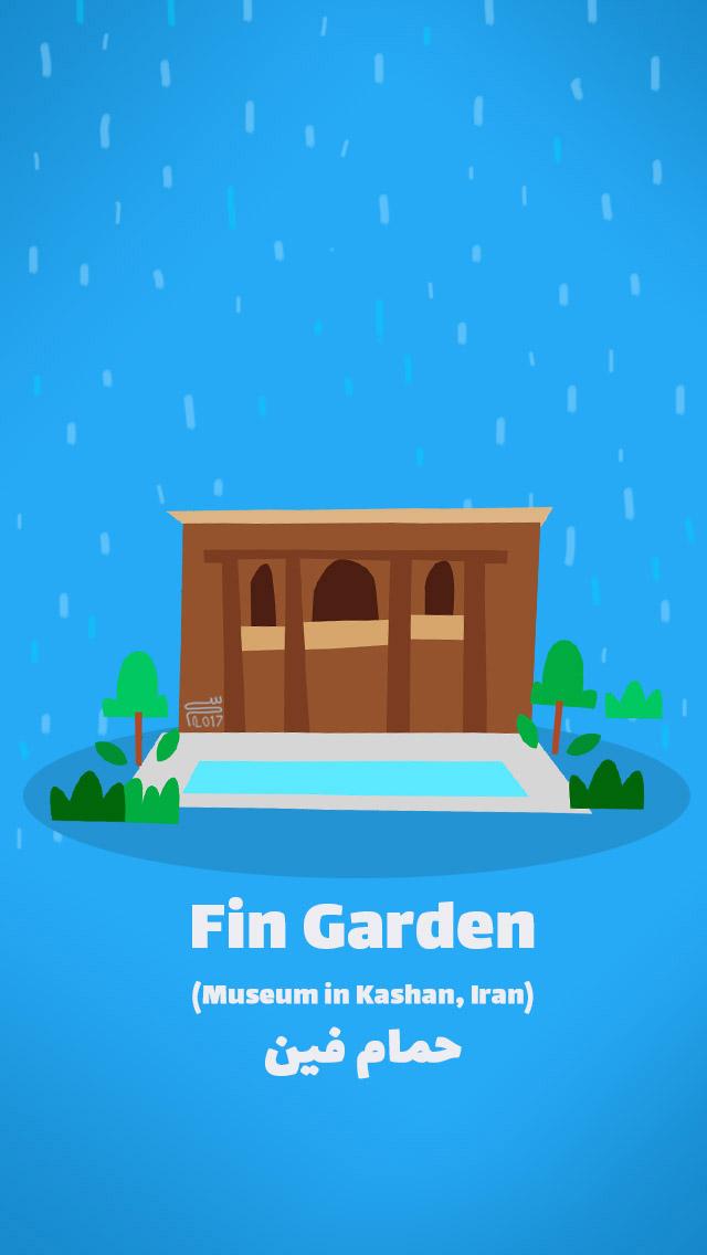 Fin Garden, Kashan, Isfahan