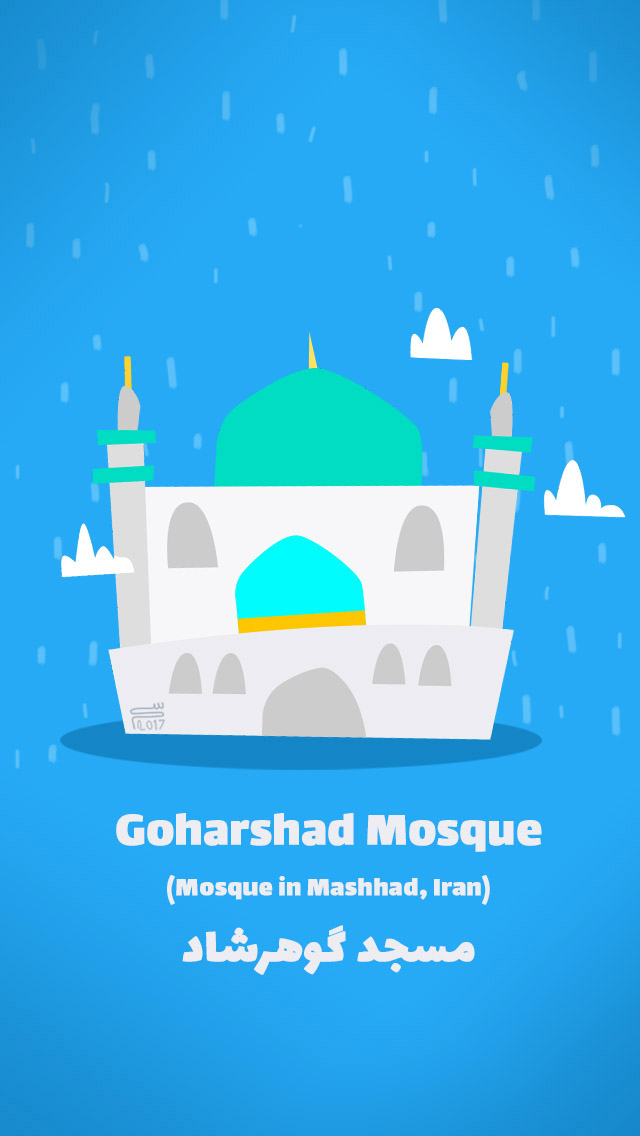 Goharshad Mosque - Mashhad