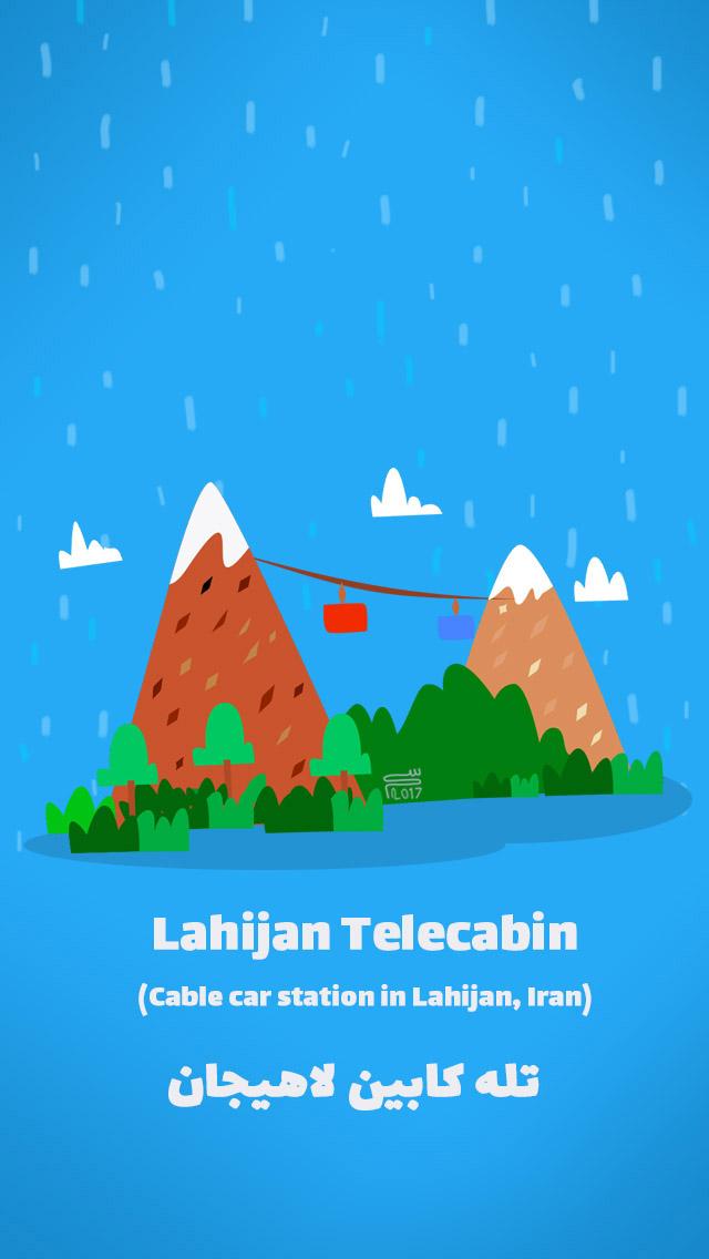 lahijan Telecabin - Gilan