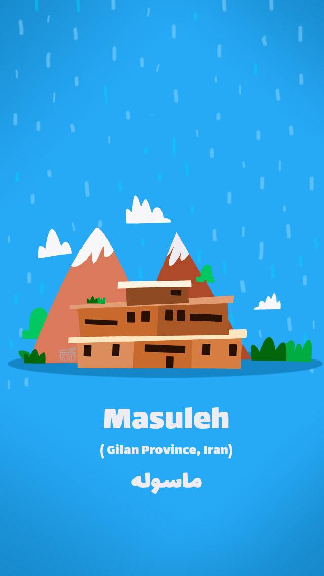 Masuleh - Gilan