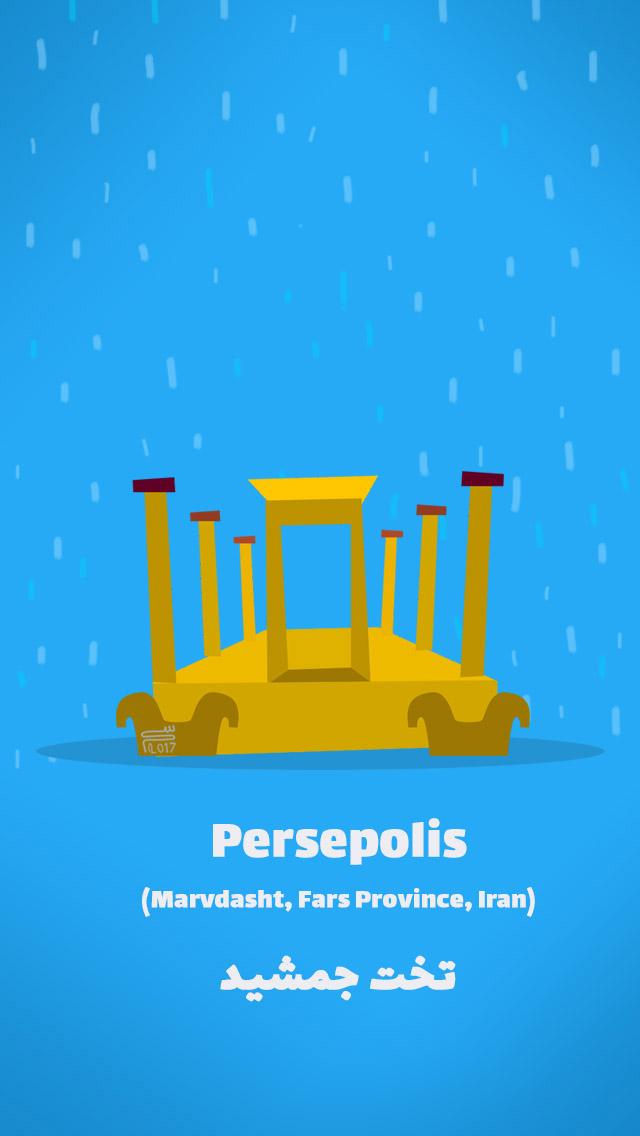 Persepolis - Fars