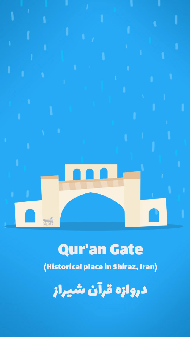 Quran Gte - Shiraz - Fars
