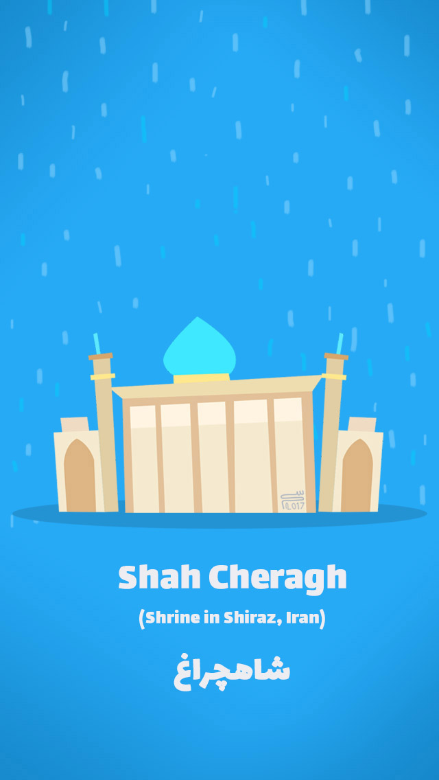 Shah Cheragh - Shiraz - Fars