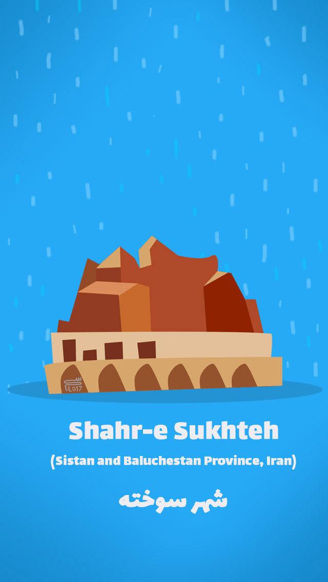 Shahr-e Sukhteh - Sistan and Baluchestan