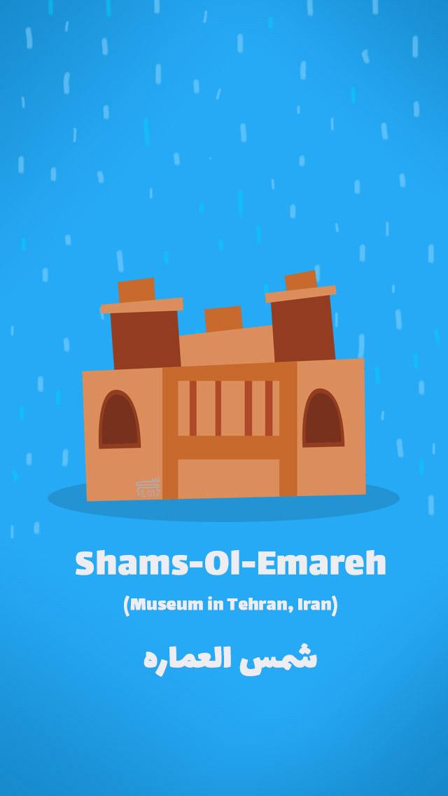 Shams-ol Emareh - Tehran