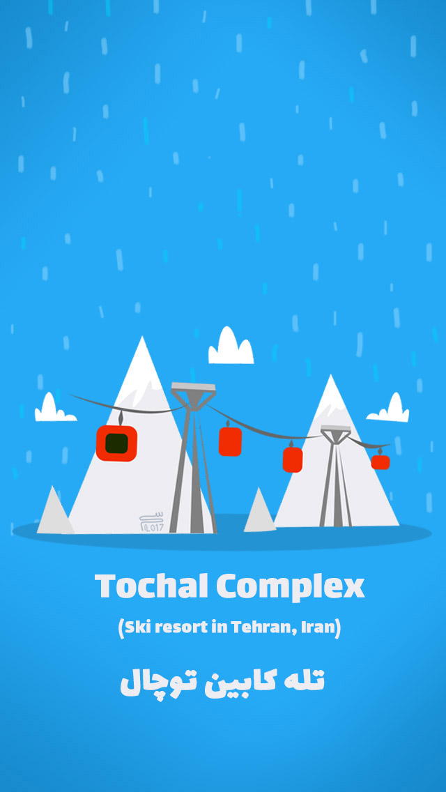 Tochal Complex - Tehran