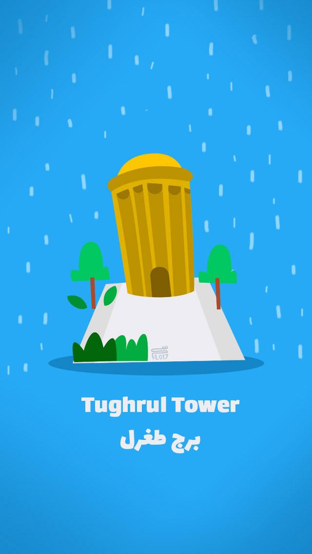 Toghrul Tower - Rey - Tehran