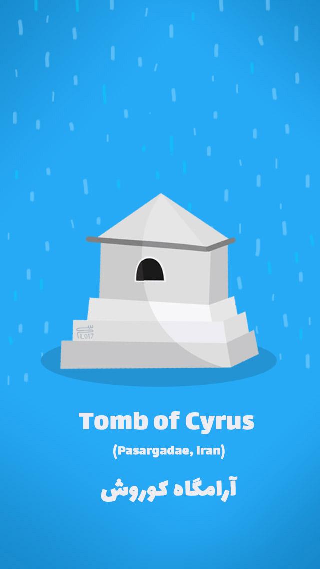 Tomb of Cyrus, Pasargadae , Fars