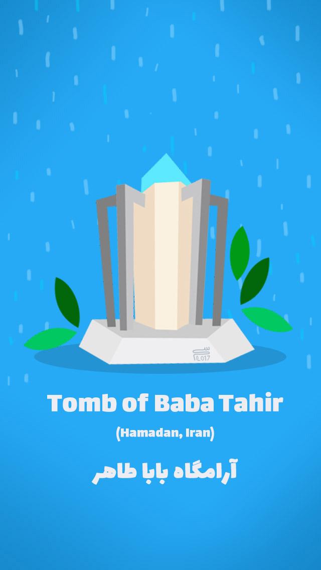 Tomb of Baba Bahir - Hamedan