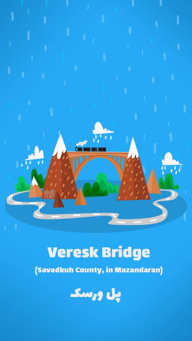 Veresk Bridge - Mazandaran