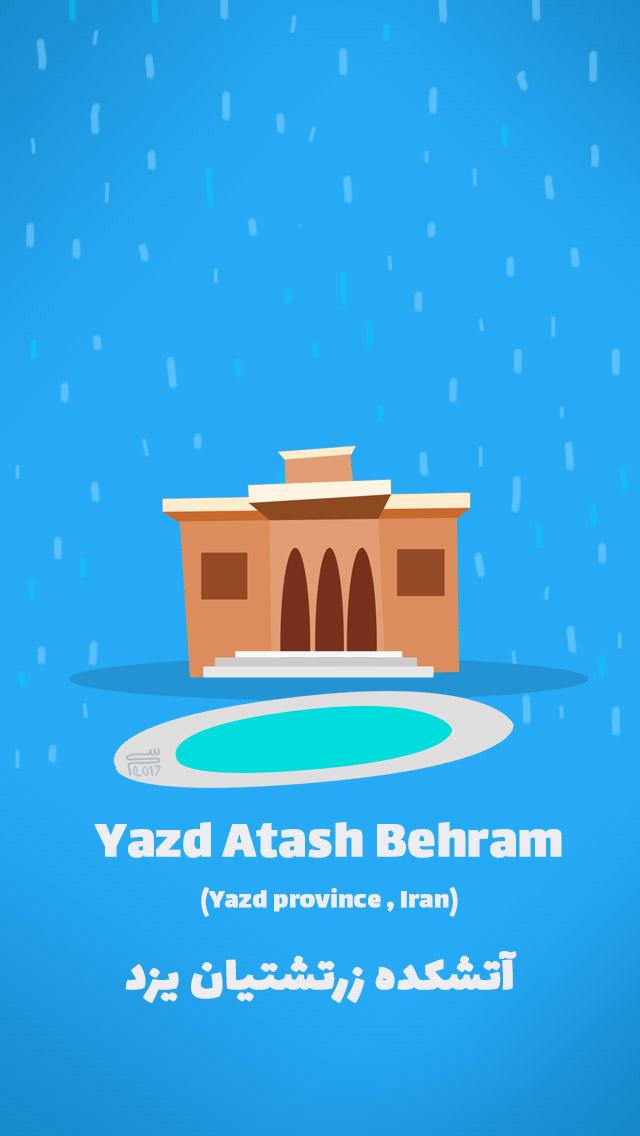Yazd Atash Bahram - Yazd