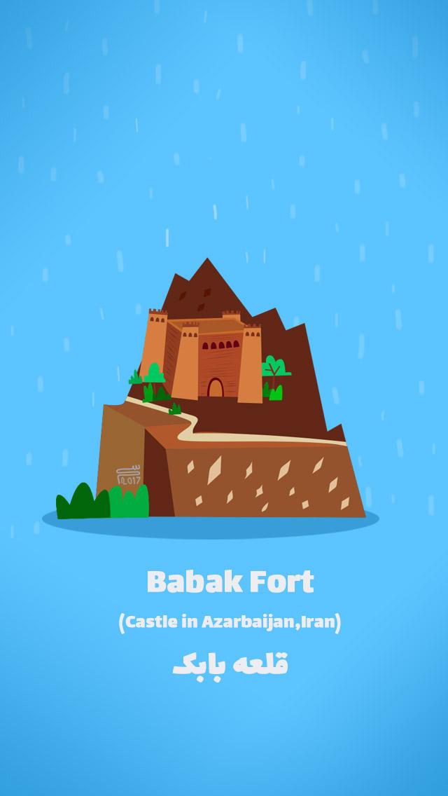 Babak Fort - East Azerbaijan - Iran